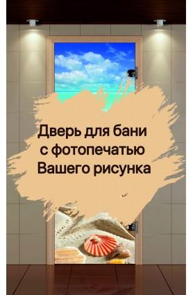 Фотопечать на стекле двери по заказу клиента
