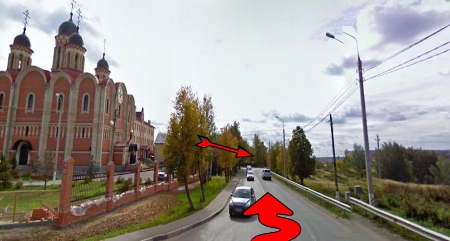 Поверните налево по главной дороге